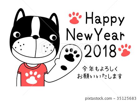 新年贺卡 贺年片 狗 35125683