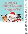 christmas, xmas, santa 35127504