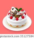 크리스마스 케이크 3D 일러스트 35127584