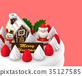 Christmas cake 3D illustration 35127585