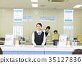 은행 창구 접수 35127836