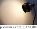카피스페이스, 라이트, 빛 35128308