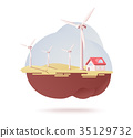 Wind turbines farm vector design. 35129732