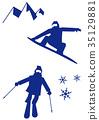 滑雪 滑雪板 冬季運動 35129881