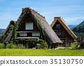shirakawa-go, shirakawago, having 35130750