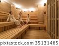 ผู้หญิงอาบน้ำซาวน่า 35131465