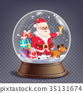 Xmas Empty Snow Globe Vector.  35131674
