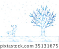 겨울 나무와 순록의 일러스트 35131675