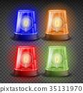 警報器 閃光 向量 35131970