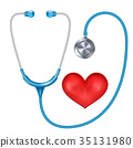 Realistic Stethoscope Isolated Vector. 35131980