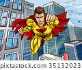 Superhero City Scene 35132023