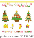 Christmas material quilt patchwork fabric check pattern 35132042