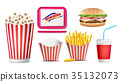 Realistic Fast Food Icons Set Vector. French Fries 35132073