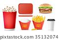 3D Fast Food Vector. Tasty Burger, Hamburger Fries 35132074