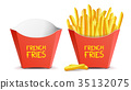 Realistic French Fries Vector. Red Paper Package 35132075