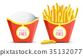Realistic French Fries Potatoes Vector. Tasty 35132077