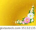flower, flowers, japanese 35132135