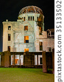 Night view of the Hiroshima Atomic Bomb Dome 35133502