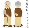 高級爺爺前面回來 35136210