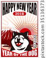 new, year's, card 35136373