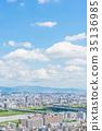 【오사카】 도시 풍경 35136985