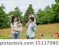 家庭 家族 家人 35137980
