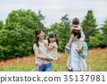家庭 家族 家人 35137981