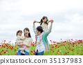 家庭 家族 家人 35137983
