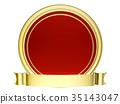 gold, medals, medal 35143047