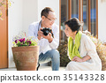 photocamera, senior, couple 35143328
