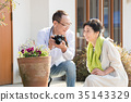 photocamera, senior, couple 35143329