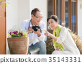photocamera, senior, couple 35143331