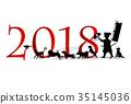 新年的卡剪影图标 35145036