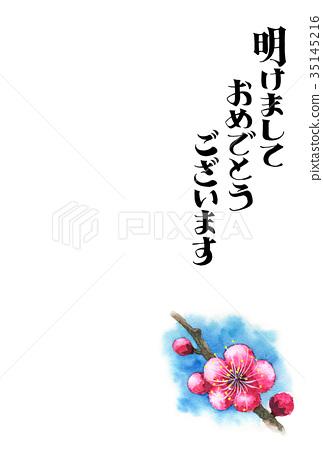 홍매화의 賀詞들이 연하 엽서 소재 35145216