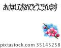 홍매화의 賀詞들이 연하 엽서 소재 35145258