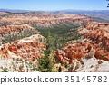 國家公園 風景 景色 35145782