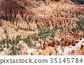 國家公園 景點 堆 35145784