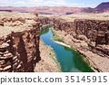 風景 馬蹄彎 美國 35145915
