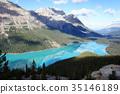 自然 風景 景色 35146189