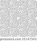 無縫的 花紋 圖樣 35147343