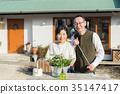 gardening senior yard 35147417