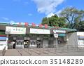 上野动物园台东区 35148289