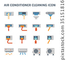Air conditioner clean 35151816