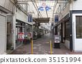 나가노 현 오 마치시의 거리 풍경 35151994