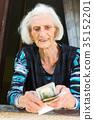 年长 老年人 老人 35152201