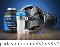 Barbell and whey protein shaker. Bodybuilding  35155354