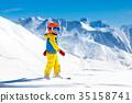 ski kids skier 35158741