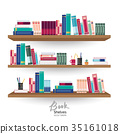 Bookshelves with colorful books and stationery 35161018