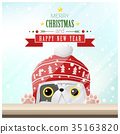 Merry Christmas and Happy New Year with cat 35163820
