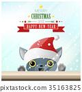 圣诞节 圣诞 耶诞 35163825